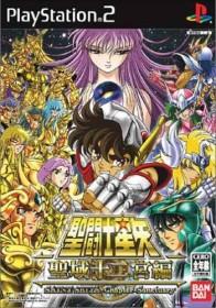 Saint Seiya - The Sanctuary (PS2)
