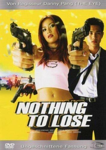 Nothing to Lose -- via Amazon Partnerprogramm