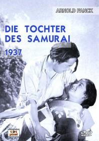 Die Tochter des Samurai (DVD)