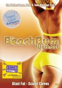 Beach Bum (DVD)