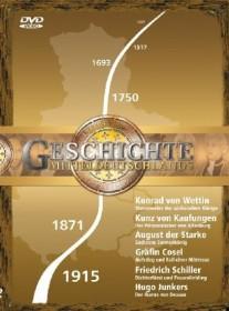 Geschichte Mitteldeutschlands Box 1 (DVD)