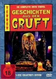 Geschichten aus der Gruft Season 1 (Blu-ray)