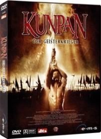 Kunpan - Der Geisterkrieger (DVD)