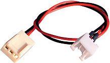 Spire 2-Pin auf 3-Pin Stromadapter
