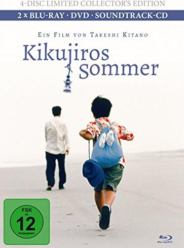 Kikujiros Sommer -- via Amazon Partnerprogramm
