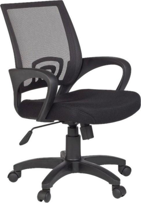Amstyle Rivoli Bürostuhl, schwarz (SPM1.075) ab € 73,79