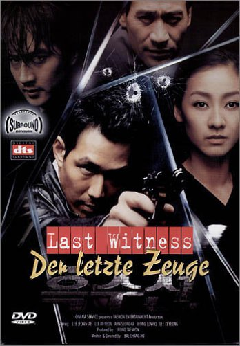 Last Witness -- via Amazon Partnerprogramm