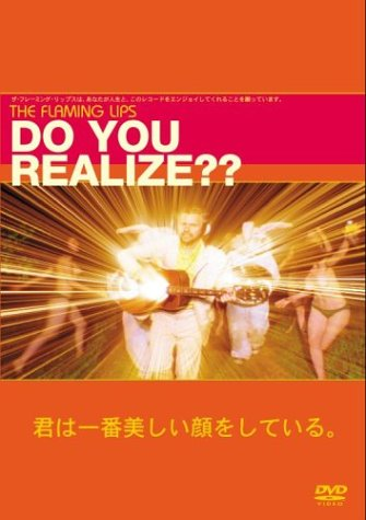 Flaming Lips - Do You Realize -- via Amazon Partnerprogramm