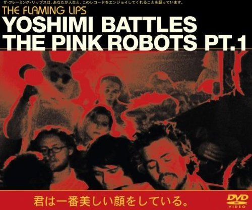 Flaming Lips - Yoshimi Battles the Pink Robots Part 1 -- via Amazon Partnerprogramm