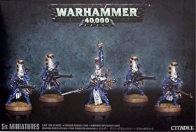 Games Workshop Warhammer 40.000 - Craftworlds - Dire Avengers (99120104044)