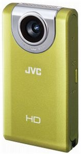 JVC Picsio GC-FM2 yellow