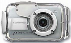 Olympus CWPC-03 outdoor case (N2154692)