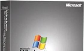 Microsoft Windows Small Business Server 2003 (SBS) Premium R2, V-Update, incl. 5 User (English) (PC) (T75-01256)