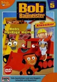 Bob der Baumeister Vol. 5: Bobs fleißige Helfer (DVD)