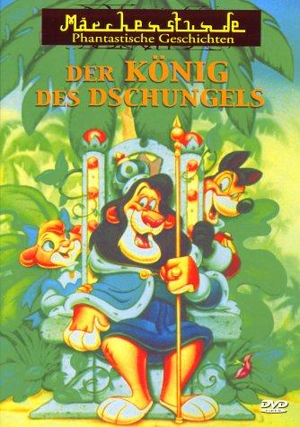 Der König des Dschungels -- via Amazon Partnerprogramm