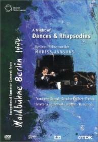 """Die Berliner Philharmoniker - Waldbühne in Berlin 1994: """"A Night of Dances and Rhapsodies"""""""