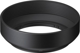 Sigma LH520-03 lens hood (SILH520-03)