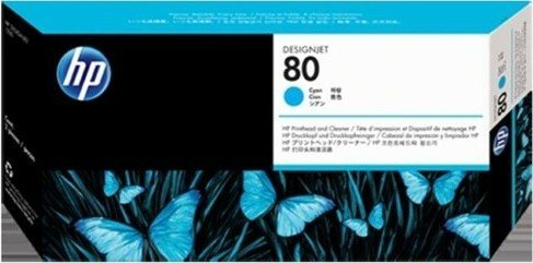 HP 80 Printhead cyan with cleaner (C4821A)