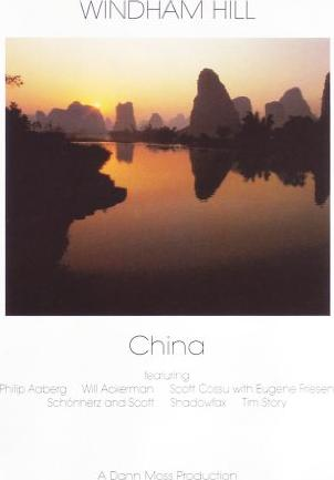 Windham Hill - China -- via Amazon Partnerprogramm