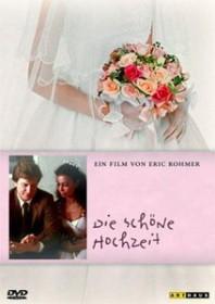 Die schöne Hochzeit (DVD)