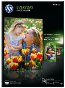 HP Fotopapier glänzend, A4, 200g/m², 25 Blatt (Q5451A)