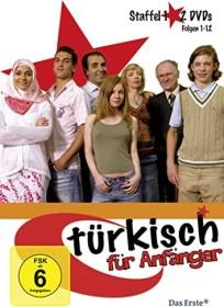 Türkisch für Anfänger Staffel 1