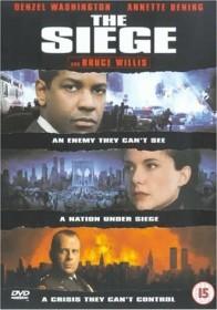The Siege (UK)