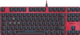 Speedlink Ultor, Kailh RED, USB, DE (SL-670008-BKRD)