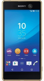 Sony Xperia M5 gold