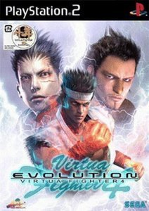 Virtua Fighter 4 Evolution (niemiecki) (PS2)