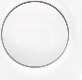 Legrand Creo Abdeckung Drehdimmer, ultraweiß (776768)
