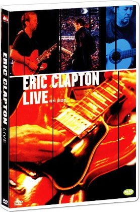 Eric Clapton - Live in Hyde Park -- via Amazon Partnerprogramm
