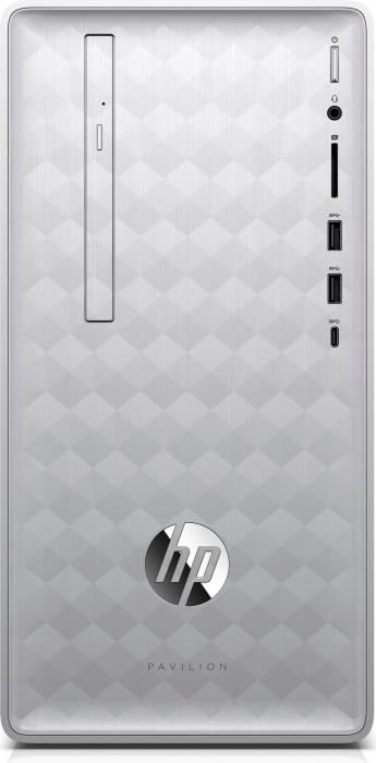 HP Pavilion 590-p0601ng silber (4KH64EA#ABD)