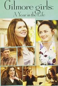 Gilmore Girls Season 1 (DVD) (UK)