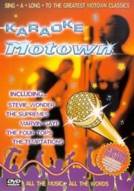 Karaoke: Motown (verschiedene Filme)