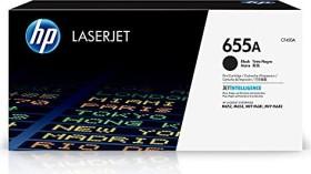 HP Toner 655A schwarz (CF450A)