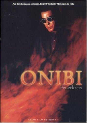 Onibi - The Fire Within -- via Amazon Partnerprogramm
