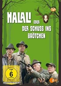Halali oder der Schuß ins Brötchen (DVD)