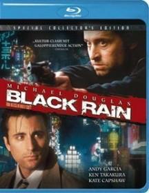 Black Rain (Blu-ray)