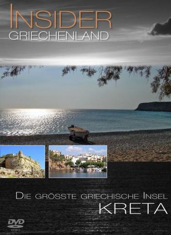 Reise: Griechenland -- via Amazon Partnerprogramm