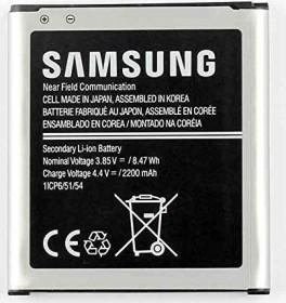 Samsung EB-BG388BB Akku