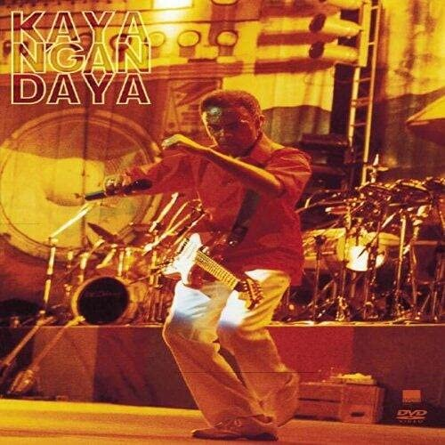 Gilberto Gil - Kaya N'Gan Daya -- via Amazon Partnerprogramm