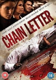 Chain Letter (DVD) (UK)