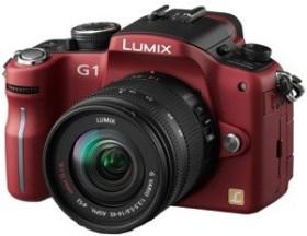 Panasonic Lumix DMC-G1 rot mit Objektiv Lumix G Vario 14-45mm 3.5-5.6 OIS (DMC-G1K)