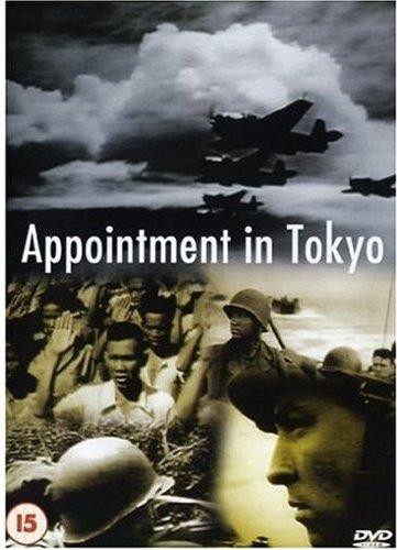 Appointment in Tokyo -- via Amazon Partnerprogramm