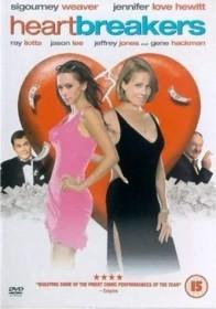 Heartbreakers (DVD)