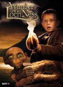 Das Wunder von Loch Ness (DVD)