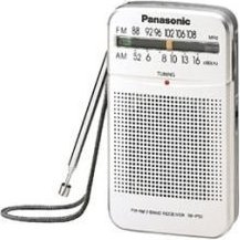 Panasonic RF-P50 silber -- via Amazon Partnerprogramm
