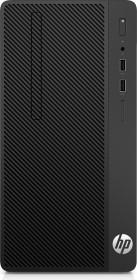 HP 285 G3 MT, Ryzen 3 PRO 2200G, 8GB RAM, 256GB SSD (3VA15EA#ABD)