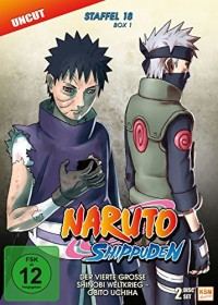 Naruto Shippuden Season 18.1 (DVD)